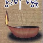 Piya Naam Ka Diya By Bano Qudsia Pdf Download
