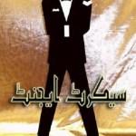 Secret Agent Novel By Dr Sabir Ali Hashmi Pdf