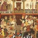 Jahangir Ka Hindustan By Dr Mubarak Ali Pdf