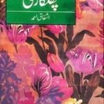 Phulkari Urdu Afsanay By Ashfaq Ahmad Pdf