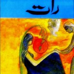 Raat Novel By Abdullah Hussain Pdf Download