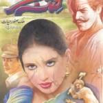 Fitna Gar Crime Stories By Malik Safdar Hayat Pdf