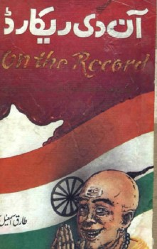 On The Record By Tariq Ismail Sagar Pdf