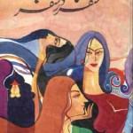 Safar Dar Safar Safarnama By Ashfaq Ahmad Pdf