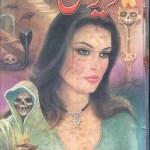 Diwali Novel Urdu By MA Rahat Pdf Free