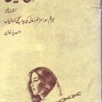 Dusri Bivi By Ahmad Yar Khan Pdf Book