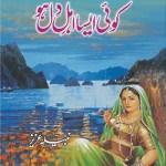 Koi Aisa Ahle Dil Ho Novel By Nabeela Aziz Pdf