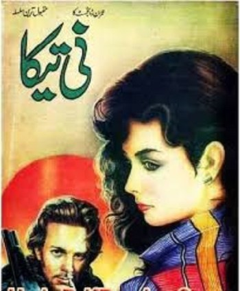 Nitika Novel By MA Rahat Complete Pdf