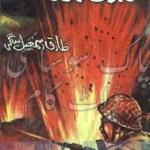 Wadi E Lahoo Rang Novel By Tariq Ismail Sagar Pdf