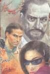 Takhreeb Kar Novel By Anwar Siddique Pdf