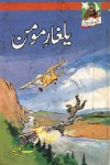 Yalghar e Momin Novel By A Hameed Pdf