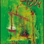Bazar e Hayat Stories By Ahmad Nadeem Qasmi Pdf