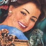 Doosra Tabaq Novel By MA Rahat Pdf