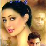 Pazeb Novel Urdu By MA Rahat Pdf Free