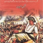 Tipu Sultan Shaheed Novel By Qaisi Rampuri Pdf