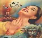 Darakhshan Novel By Anwar Siddiqui Complete Pdf