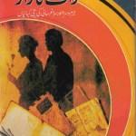 Raat Ka Raaz By Ahmad Yar Khan Pdf Download