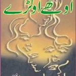 Aukhay Awalray Urdu By Mumtaz Mufti Pdf Download