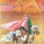 Bay Manzil Musafir Novel By Aslam Rahi MA Pdf