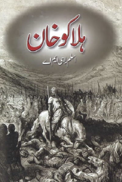 Halaku Khan Novel By Aslam Rahi MA Pdf