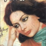 Manzil Door Hai Novel By Aslam Rahi MA Pdf