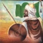 Pyasa Sehra Novel By Aslam Rahi MA Pdf Download