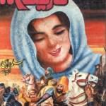 Tareek Razam Gah Novel By Aslam Rahi MA Pdf