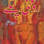 Roghni Putlay Afsane By Mumtaz Mufti Pdf