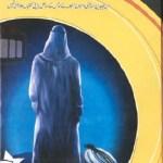 Damishq Ke Qaid Khane Mein By Inayatullah Pdf
