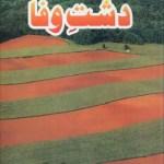 Dasht E Wafa Poetry By Ahmad Nadeem Qasmi Pdf