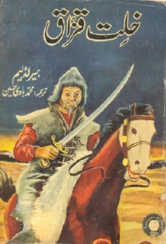 Khilat e Qazzaq Urdu By Harold Lamb Pdf