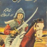 Khilat e Qazzaq Novel Urdu By Harold Lamb Pdf