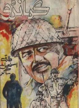 Commando Novel By Tariq Ismail Sagar Pdf