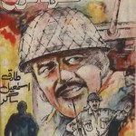 Commando Novel By Tariq Ismail Sagar Pdf