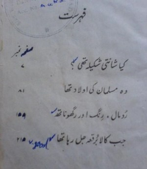 Kala Burqa By Ahmad Yar Khan Pdf Book