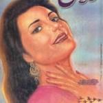 Ilaj Novel By Mohiuddin Nawab Pdf Download