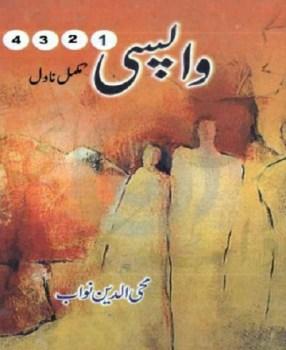 Wapsi Novel Complete By Mohiuddin Nawab Pdf