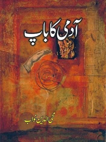 Admi Ka Baap Novel By Mohiuddin Nawab Pdf