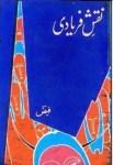 Naqsh E Faryadi By Faiz Ahmed Faiz Pdf