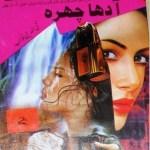 Adha Chehra Novel By Mohiuddin Nawab Pdf