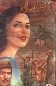 Angaray Novel By Iqbal Kazmi Urdu Pdf