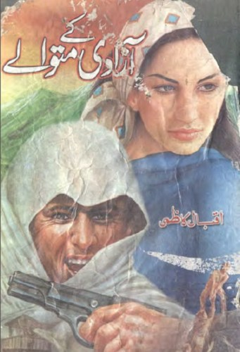 Azadi Ke Matwalay Novel By Iqbal Kazmi
