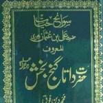 Swaneh Hayat Data Ganj Bakhsh By M Din Fauq Pdf