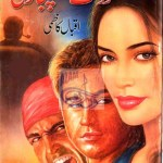 Daulat Ke Pujari Novel Complete By Iqbal Kazmi Pdf