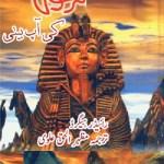 Firon Ki Aapbeeti Novel Urdu By Rider Haggard Pdf