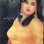 Benaam Rishte Novel By Mohiuddin Nawab Pdf