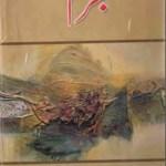Bharam Novel By Mohiuddin Nawab Pdf Download
