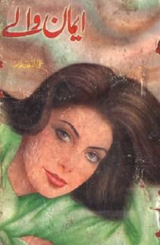Iman Wale Novel By Mohiuddin Nawab Pdf