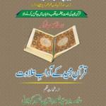 Quran Majeed Ke Aadab e Tilawat By Pir Naseer Ud Din Pdf