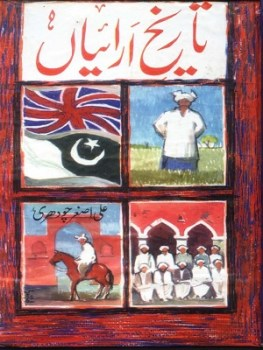 Tareekh e Arain Urdu By Ali Asghar Chaudhry Pdf